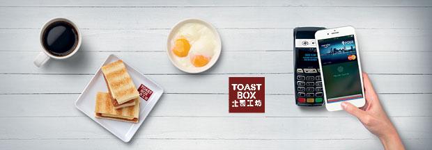 promo-detail-620x216-toast-set